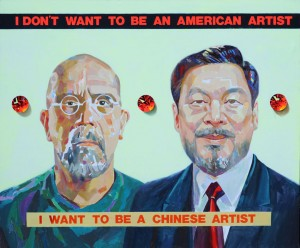 Work by Anton S. Kandinsky featuring depiction of artist Chuck Close and artist Ai Wei Wei as the President of China